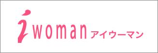 i woman/アイウーマン | 公明党女性委員会