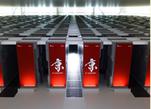 スーパーコンピューター京
